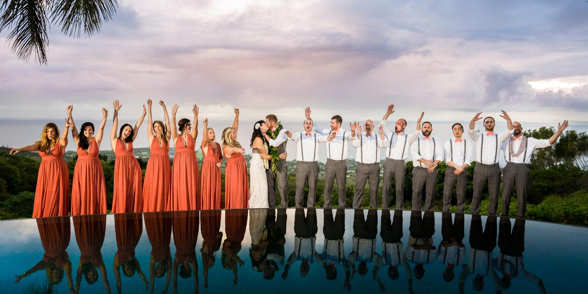 Hale Wailele wedding Hawaii (Big Island)