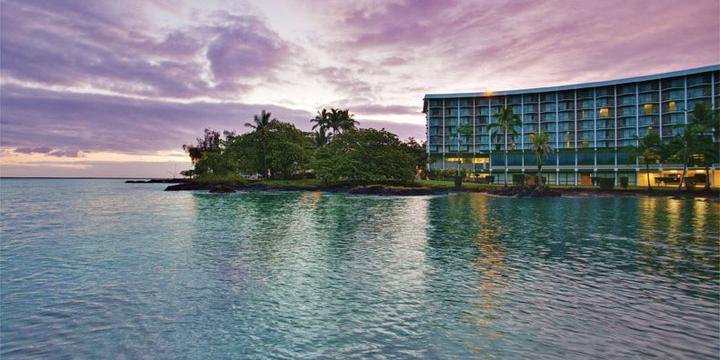Hilo Hawaiian Hotel wedding Hawaii (Big Island)
