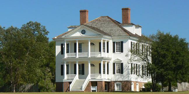 Kershaw-Cornwallis House wedding Columbia